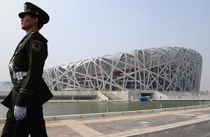 中共为何在乎外国政要看奥运(1)