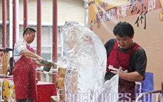 2008国际木雕艺术节,30日上午在苗栗县政府广场举行记者会。一场冰雕与木雕的对话,由官当雄(冰雕)与胡权(木雕)当场展现。(摄影:许享富/大纪元)