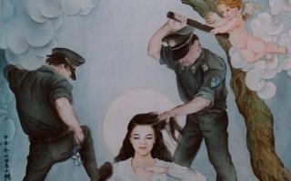 """访谈录:""""真善忍""""国际美展作品介绍:《金刚不动》《锁不住的信念》"""