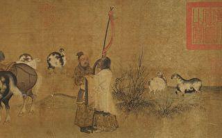 歷史故事:蘇武牧羊