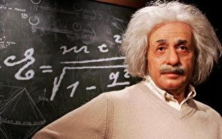看名言,學英語:愛因斯坦篇(3)