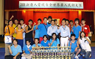 武术大赛 最大赢家薪武门 9金4银10铜