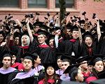 哈佛大學畢業典禮 (Robert Spencer/Getty Images)