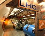 位于瑞士日内瓦郊外的大型强子对撞机(LHC)长27公里,埋于地下50-150米深。图为陈列在欧洲核子研究机构(CERN)的LHC对撞机的一个展示模型。(Johannes Simon/Getty Images)