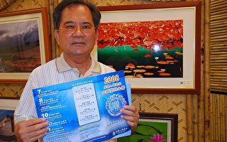 嘉义县摄影学会博学会士张英洲表示将鼓励会员参赛