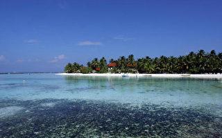 马尔地夫是世界上海拔最低的国家。(图片来源:gettyimages)