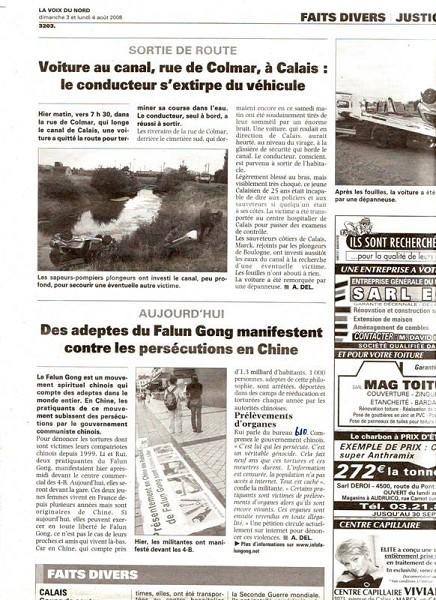 法国大报《北方之声》关注法轮功受迫害