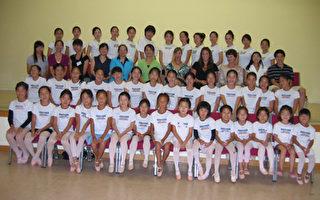 紐英侖中華藝術協會藝協舞蹈營8/16結業表演
