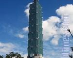 台北101。(摄影:李贤珍/大纪元)