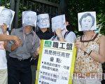 香港政府存在嚴重的官商勾結和利益輸送問題。(攝影:梁路思/大紀元)
