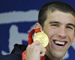 """菲尔普斯""""泳""""夺奥运八金,创下单届奥运囊括最多金牌的个人记录。(TIMOTHY CLARY/AFP/Getty Images)"""