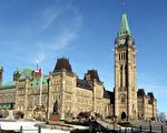 加拿大国会山。(摄影;孙泰利/大纪元)