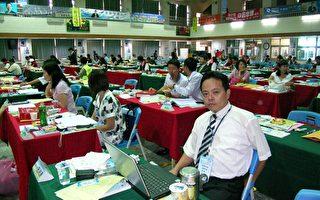 全国国际青年商会第56届全国会员代表大会在嘉义市盛大举行。  (摄影:苏泰安/大纪元)