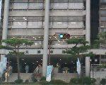 日本滋贺县大津市政府大楼。(大纪元)
