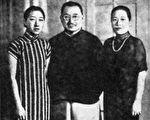蔣介石:孔祥熙是抗日戰爭的大功臣