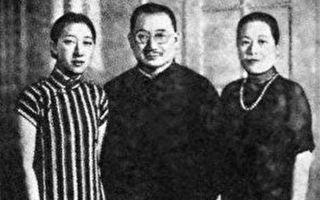 蒋介石:孔祥熙是抗日战争的大功臣