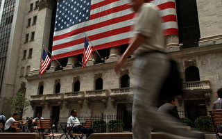英美银行危机持续扩大,专家忧虑曾是全球金融中心的纽约和伦敦,将不再是投入资金的安全港。图为纽约股票交易所。(Spencer Platt/Getty Images)