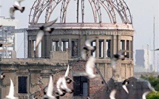 广岛原爆建筑物。(法新社)