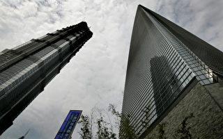 經濟下行  一二線城市寫字樓空置率創新高