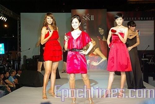 2008台北時尚週 SK-II絲璨緞光時尚饗宴(攝影:黃宗茂/大紀元)