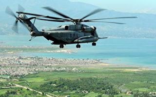 美国史丹福大学所研发的人工智慧型直升机,藉由观察专业飞行员驾驶,就可自行演练高难度飞行。图为美国海军陆战队的一架CH-53E超级公马直升机。(Joshua Adam Nuzzo/U.S. Navy via Getty Images)