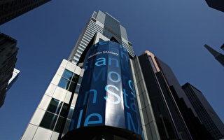 高盛大摩「變身」商業銀行震驚市場