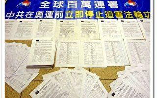 中國有千千萬萬個楊佳 呼籲緊急營救芬蘭留學生