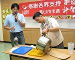 鳳山市市長許智傑以回收廢食用油製成肥皂親自示範製造過程。(圖:鳳山市市公所提供)