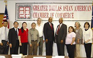 参加新闻发布会的主办者。左六:MBDA德州地区主任John Iglehart先生;右一:拿到达拉斯市政府210万合同的Renee Dutia女士。(摄影:乐原/大纪元)