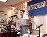 中国社会民主党代表曾大军在研讨会上发言。(摄影:锺涛/大纪元)