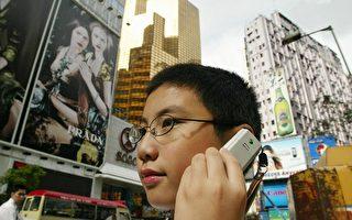 研究:儿童使用手机 脑癌风险增五倍