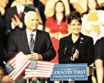 佩林和麦凯恩在八月二十九日的共和党大会上。(Getty Images