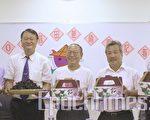 2008官田菱角節記者會,展示美味的菱角。(攝影:賴友容/大紀元)