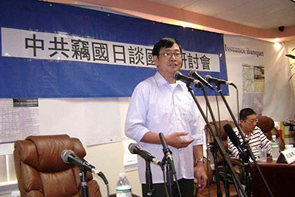 劉國凱:摒棄中共的第二黨旗—五星紅旗