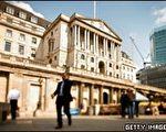英格兰银行加入全球减息救市行动。(图/Getty Images)