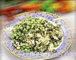 雪菜百页毛豆(图:新唐人电视台 提供)