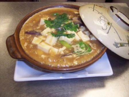 鹹魚茄子豆腐煲