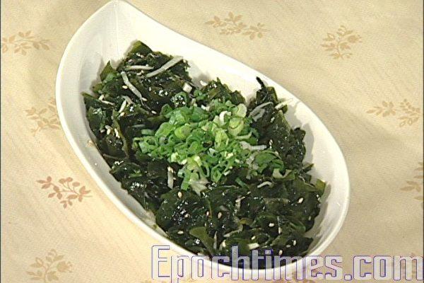 涼拌海帶芽(圖:新唐人電視台 提供)