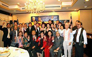 华裔支持马侃联盟称马侃能挽救美国
