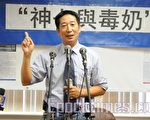 劉國華表示,中共領導人親自參與「神七」造假,他呼籲國際社會應該一起來揭露中共造假的文化,遏止中共不斷欺騙中國老百姓。(攝影:明國/大紀元)
