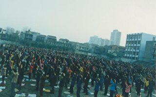 法轮功大陆简讯 (10月16日)