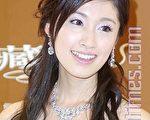 组图:田中千绘披婚纱代言走秀 幸福洋溢