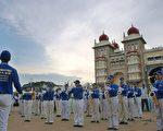 """亚太天国乐团受邀迈索尔王宫前为广大民众表演。天国乐团轰动印度""""法轮大法好""""呼声令闻者动容, 印度全国报纸报导、电视台直播数十万世界各地佛教徒及喇嘛聚集圣母节。(摄影:Daksha Devnani/大纪元)"""