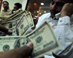 疫情缓和后物价上涨 美国人对通胀担忧加剧