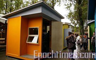 Emily Carr展示「溫哥華最小房子」