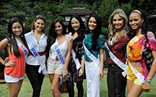 組圖:08年國際小姐選美佳麗搶先看