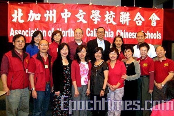 北加中校联合会举办新进教师研讨会