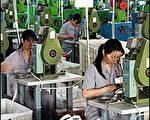 """中国为了提升经济增长,全民一切向""""钱""""看,推动着中国经济的畸形高速发展。(AFP)"""