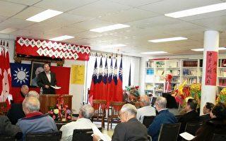 十月三十一日,多伦多地区的台湾社区人士纪念统蒋介石122周年诞辰(摄影:王奕/大纪元)。