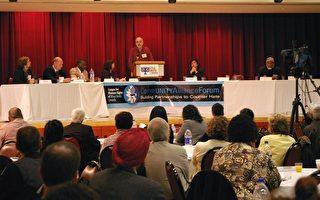 2008年11月3日,CommUNITY Alliance 论坛在北约克Civic Centre召开(摄影:周行/大纪元)。